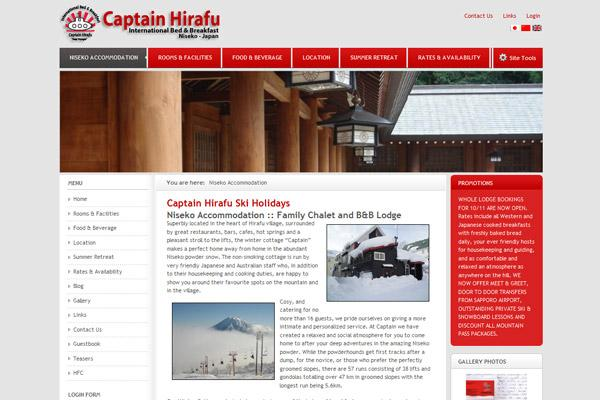 Captain Hirafu - Front page
