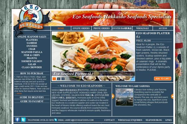 Ezo Seafoods - Home page
