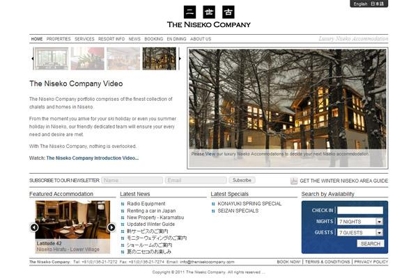 The Niseko Company - Front page