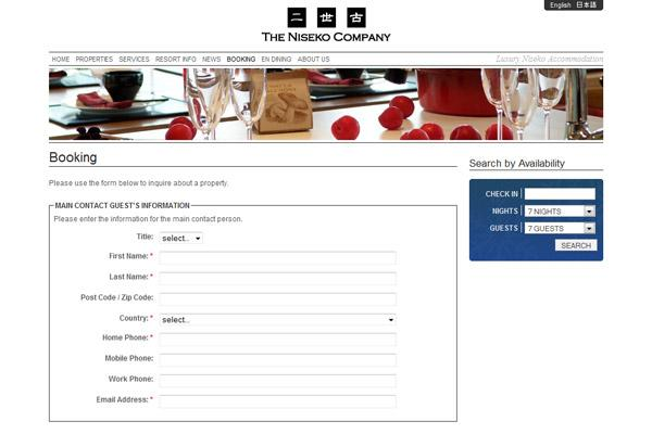 The Niseko Company - Reservations page