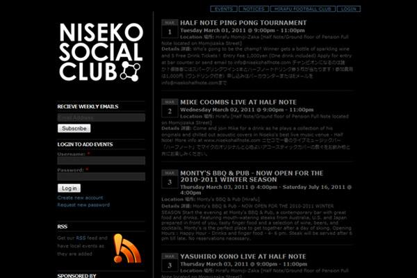 Niseko Social Club - Events listing