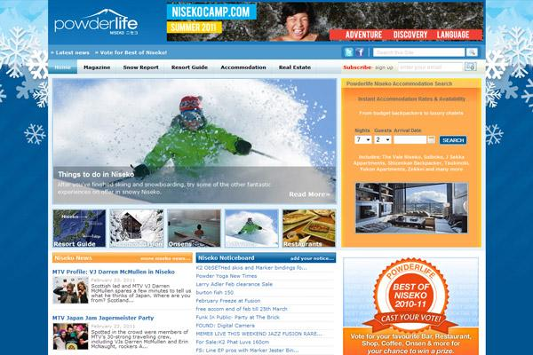 Powderlife Magazine - Homepage with custom JQuery image rotator