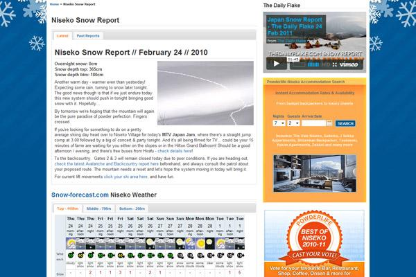 Powderlife Magazine - Interactive snow report